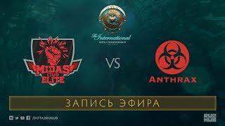 MidasClub vs Anthrax, The International 2017 Qualifiers [Jam]
