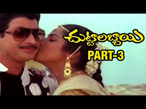 Chuttalabbai Full Movie - Part 03 - Krishna, Radha, Suhasini, S Varalakshmi