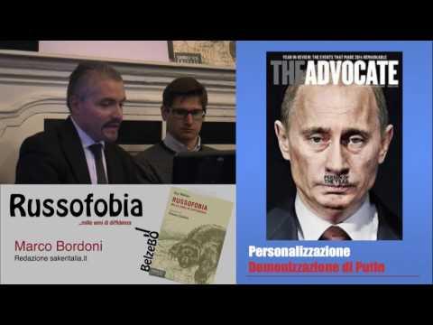 Pillole di Putinfobia