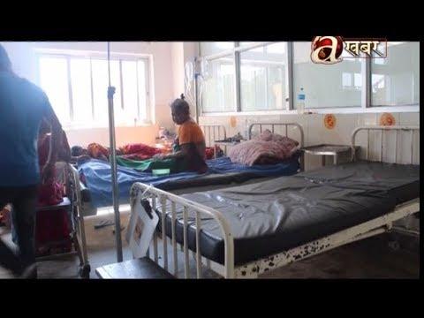 (रंगेली अस्पतालको यो दुदर्शा भित्रका कारण के के हुन् ? - Khabar Bhitra Ko Khabar - Duration: 18 minutes.)