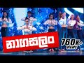 නාගසලං MiX || Newest Act of COOL STEPS 2018 || RaMoD !!!