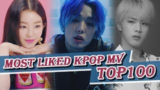 Video [TOP 100] MOST LIKED K-POP MV OF ALL TIME  • August 2018 MP3, 3GP, MP4, WEBM, AVI, FLV September 2018