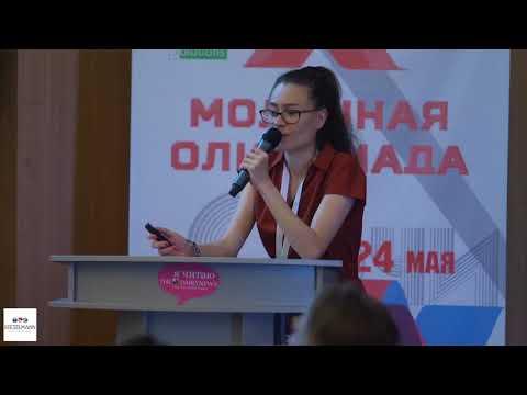 Екатерина Захарова о балансе на российском молочном рынке