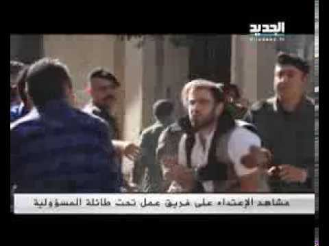 Lebanese Customs Beat Up Al-Jadeed TV Crew