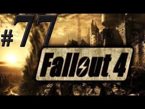 Fallout 4 Прохождение #77