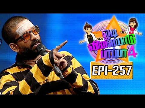 Odi-Vilayadu-Pappa--4-Epi-257-Best-Performer--Koushik-11-08-2016-Kalaignar-TV