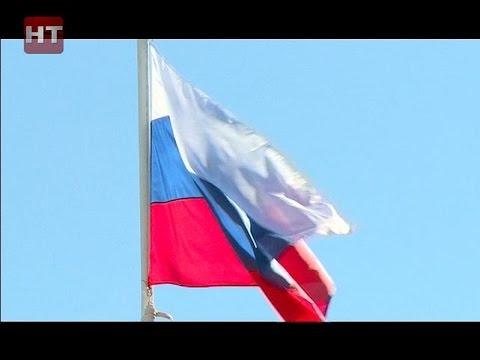 В Великом Новгороде прошли торжества, посвященные Дню Государственного флага РФ