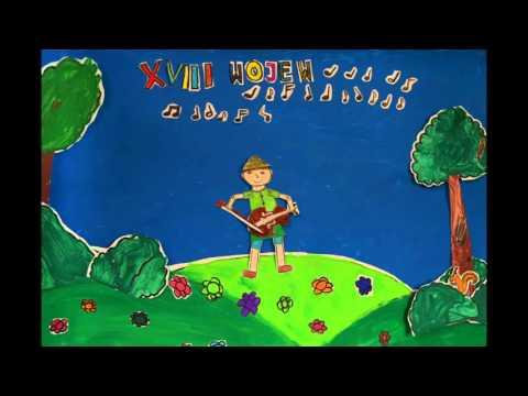 XVIII Prezentacje Artystyczne Dzieci i Młodzieży