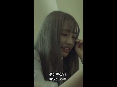 , title : '大城美友「ラムネ」MUSIC VIDEO'