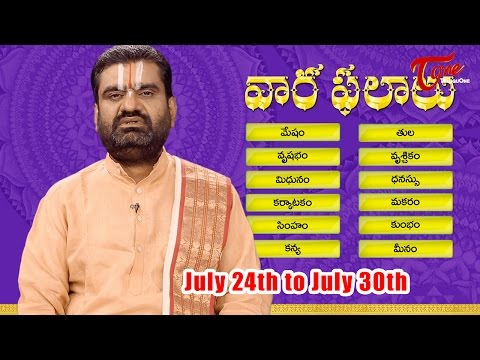 Vaara Phalalu | July 24th to July 30th 2016 | Weekly Predictions 2016 July 24th to 30th