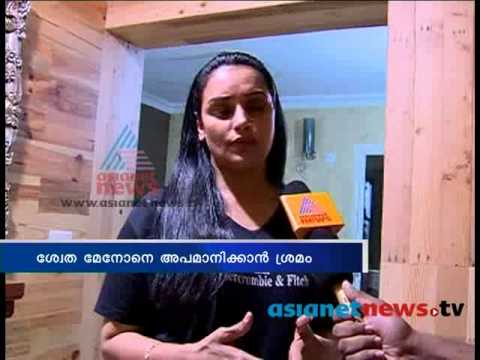 Video Swetha Menon's Exclusive response to Asianet News on sexual harassment download in MP3, 3GP, MP4, WEBM, AVI, FLV January 2017