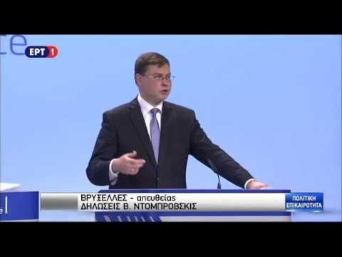 Ο αντιπρόεδρος της Κομισιόν για το «δάνειο – γέφυρα»
