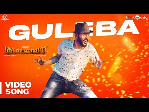 Gulaebaghavali Guleba Full Video Song 4K Kalyaan Prabhu Deva Hansika Vivek Mervin