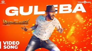 Video Gulaebaghavali | Guleba Full Video Song | 4K | Kalyaan | Prabhu Deva, Hansika | Vivek Mervin MP3, 3GP, MP4, WEBM, AVI, FLV April 2018