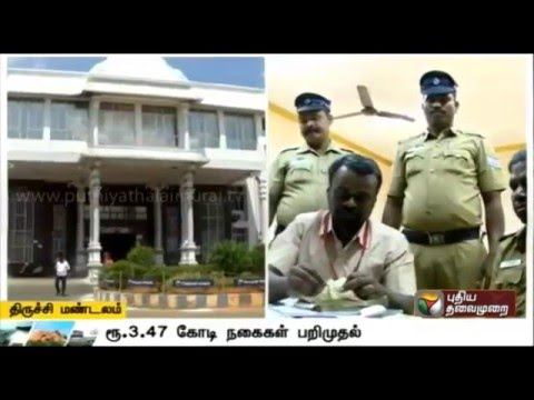 A-Compilation-of-Trichy-Zone-News-05-04-16-Puthiya-Thalaimurai-TV