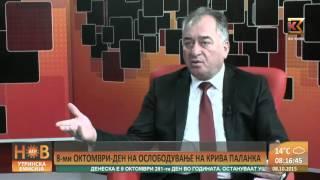 Градоначалникот Алексовски гостин во утринската емисија на К3 телевизија по повод Денот на ослободувањето на Крива Паланка