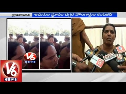 Lady Homegaurds slogans against the Telangana Chief Minister