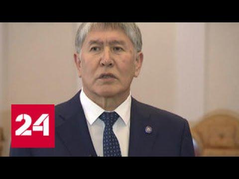 Киргизия не собирается отправлять в Сирию регулярные войска - DomaVideo.Ru