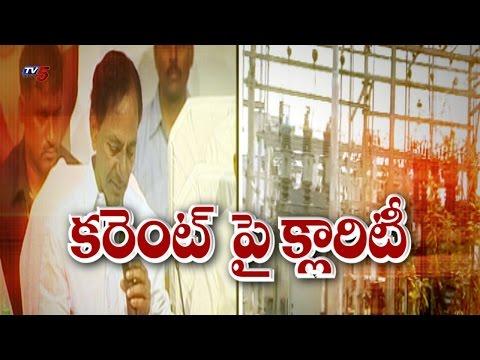 We Will Overcome The Power Crisis, Says T.Govt | Telangana : TV5 News