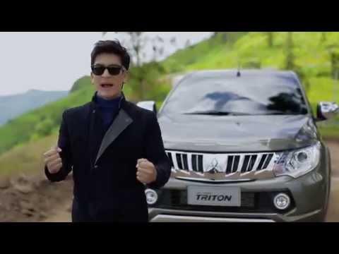 พี่ติ๊ก เจษฎาภรณ์ ผลดี กับเบื้องหลังโฆษณา All New Mitsubishi Trtion 2015 โฉมใหม่