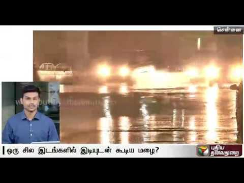 Chance-of-rain-in-parts-of-Tamilnadu-and-Puducherry-says-forecast