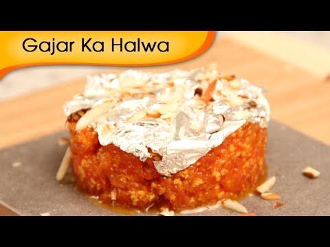 Gajar Ka Halwa Carrot Dessert – Sweet Dessert Recipe By Ruchi Bharani
