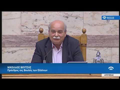 Αναφορά του Προέδρου της Βουλής στην ημέρα εορτασμού της Εθνικής Αντίστασης (23/11/2018)
