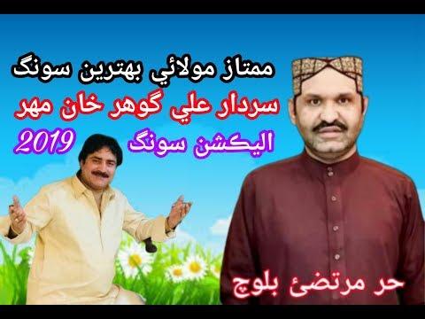Download Mumtaz Molai New Album 31 2019 Full Song Sindhi Songs N