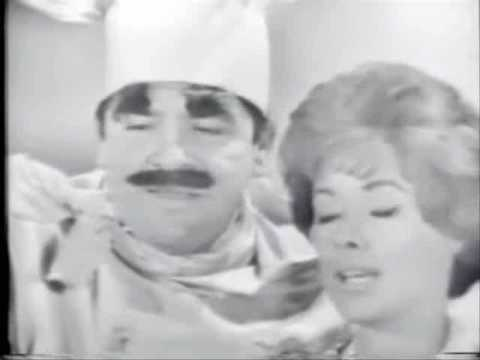 "Ernie Kovacs - ""Take a Good Look"""