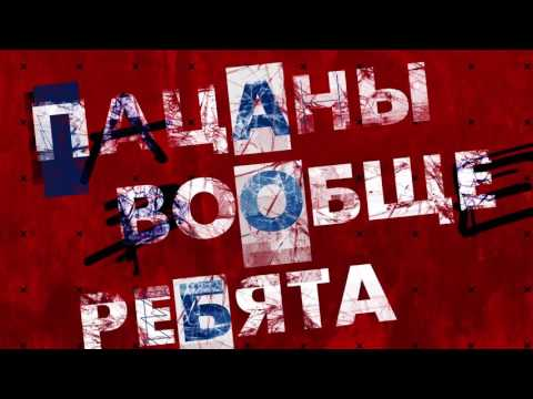 ТРЕЙЛЕР КАНАЛА - DomaVideo.Ru