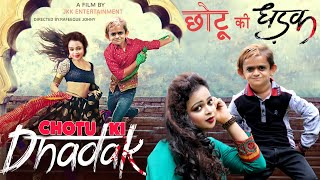 Video CHOTU KI DHADAK | छोटू की धड़क  | DHADAK MOVIE SPOOF | Khandesh Comedy Video MP3, 3GP, MP4, WEBM, AVI, FLV Agustus 2018