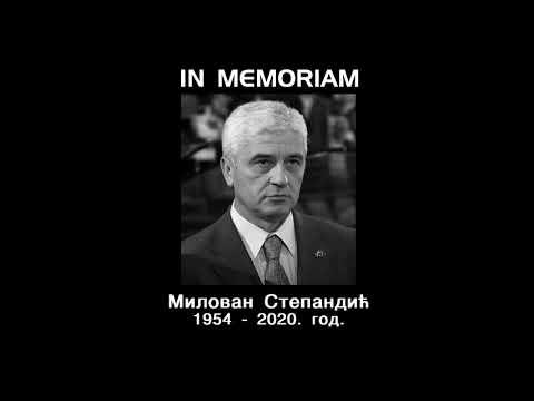 IN MEMORIAM- МИЛОВАН СТЕПАНДИЋ