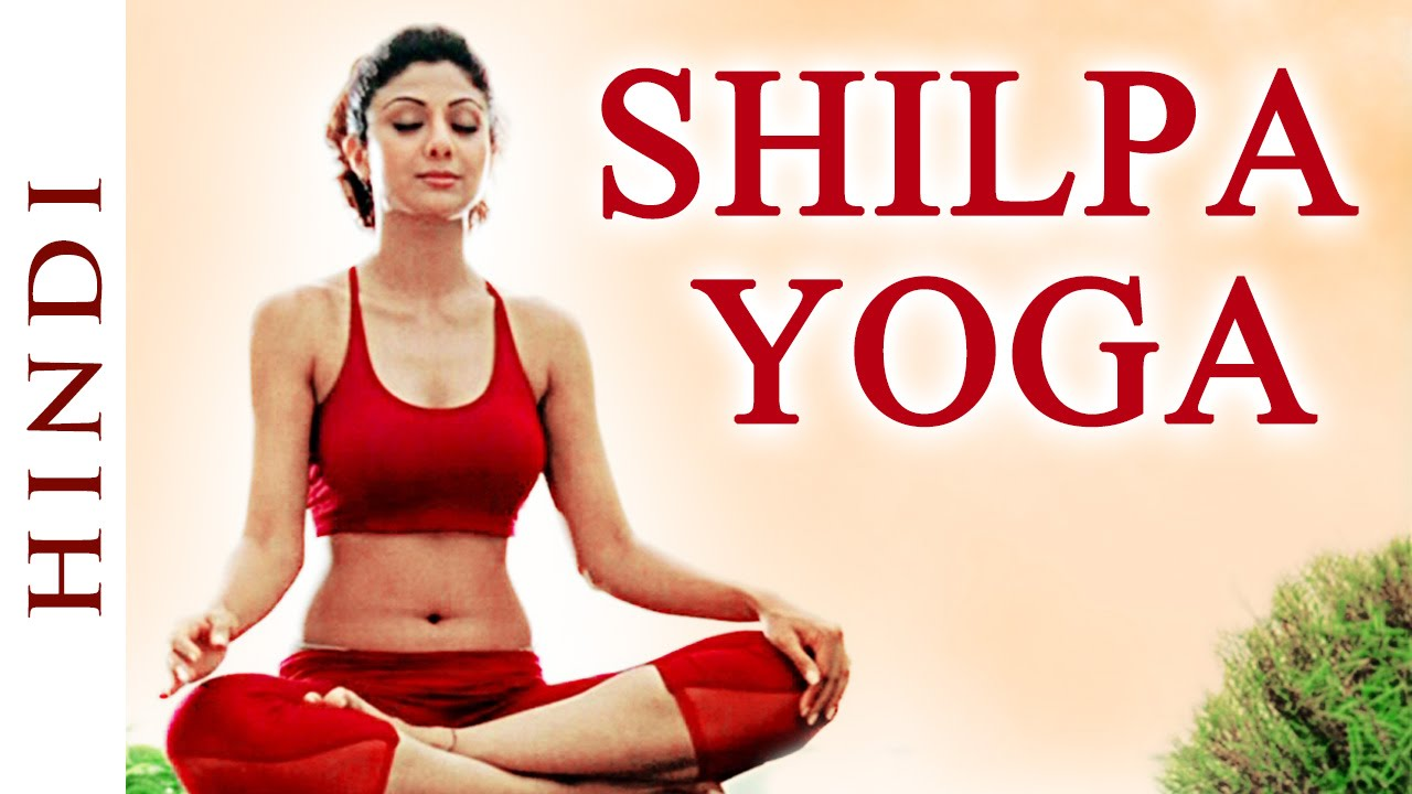 Shilpa Yoga In Hindi ►For Complete Fitness for Mind, Body and Soul – Shilpa Shetty