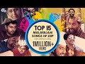Top 15 Malayalam Songs of 2017 with Callertune codes | Best Malayalam songs of 2017 | Official
