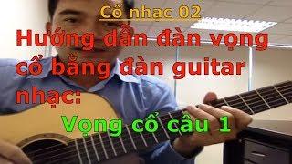 Hướng Dẫn đàn Vọng Cổ Bằng đàn Guitar Nhạc P2 (Câu 1 - Dây Kép) - Huong Dan Dan Vong Co