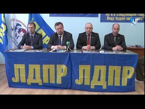 ЛДПР объявили о выдвижении кандидата на выборы губернатора Новгородской области