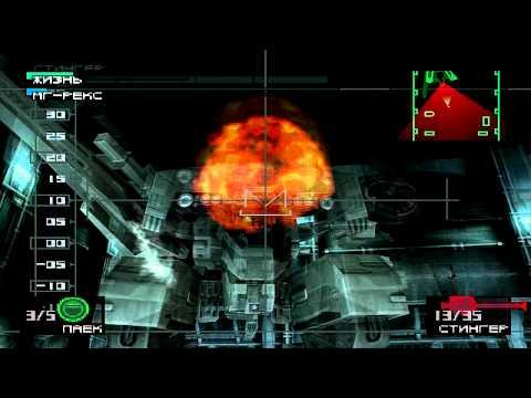Metal Gear Solid Прохождение с комментариями Часть 27
