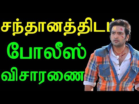 Today's Tamil World News 11-10-2017