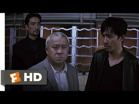Infernal Affairs (1/9) Movie CLIP - The Bust Goes Bad (2002) HD