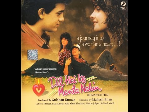 Dil Hain Ke Manta Nahin Full Movie L Aamir Khan, Pooja Bhatt Mp3