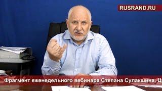 Как земля России будет отчуждена