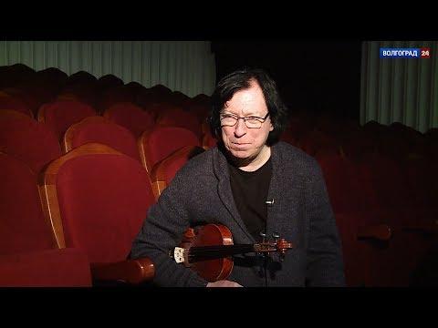 Максим Федотов, народный артист РФ