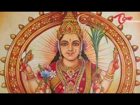 lakshmi ashtothram in telugu pdf