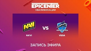 Na'Vi vs Vega - EPICENTER 2017 CIS Quals - map1 - de_train [ceh9, MintGod]