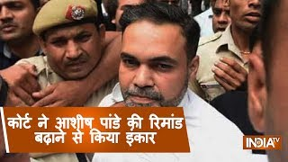 Video Delhi Court refuses to extend the Ashish Pandey's police remand MP3, 3GP, MP4, WEBM, AVI, FLV Oktober 2018