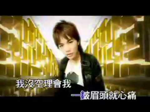 Video [KTV] SHE - Super Star.mp4 download in MP3, 3GP, MP4, WEBM, AVI, FLV January 2017