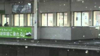 Video EARTHQUAKE IN JAPAN AS IT STARTED!!! MP3, 3GP, MP4, WEBM, AVI, FLV Maret 2019