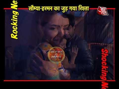 Shakti: FINALLY! Harman-Saumya REUNITED!