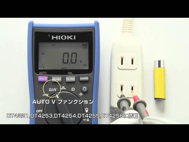 デジタルマルチメータDT4220シリーズ/DT4250シリーズ製品紹介