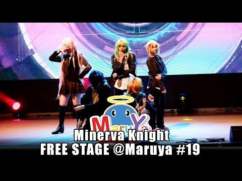 Maruya #19 FREE STAGE | Minerva Knight(9)